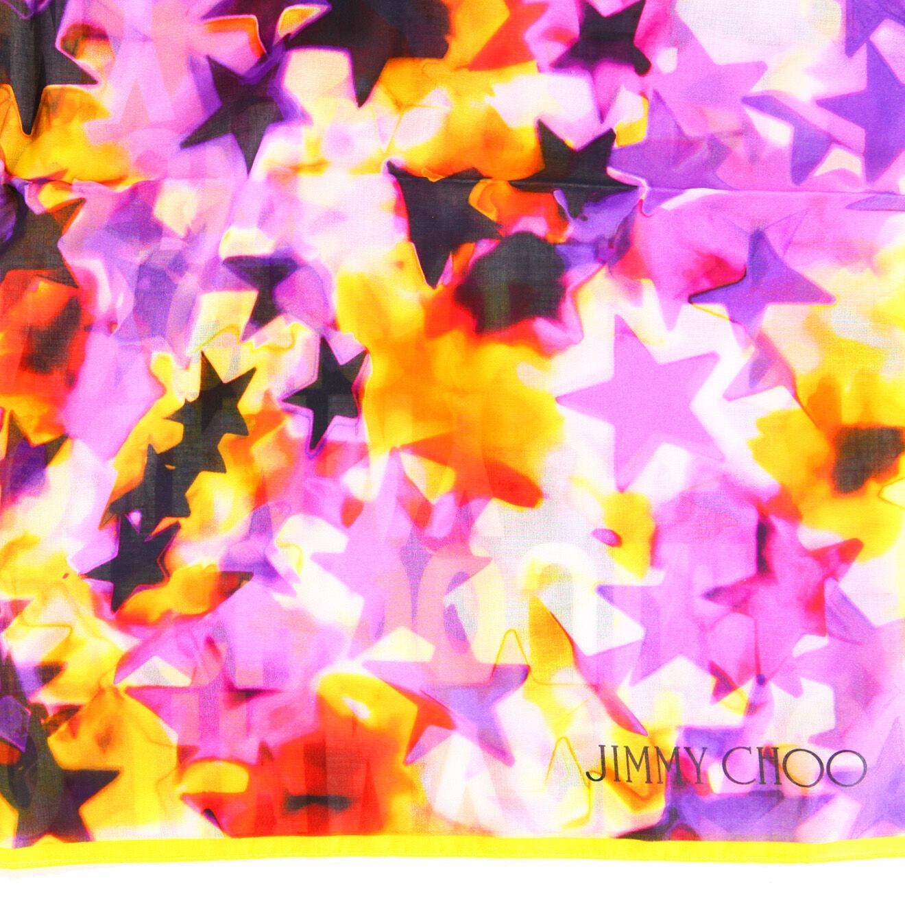 Etole Etoiles jaune clair/rose - 120x160 cm