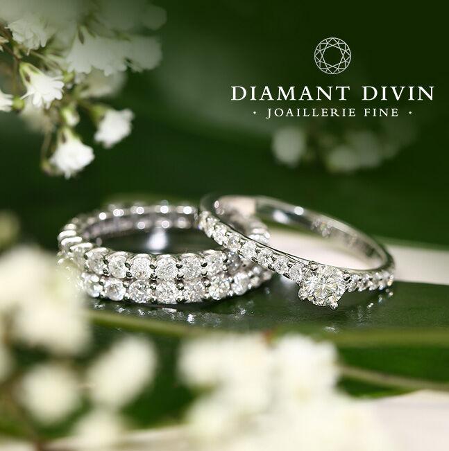 Diamant Divin