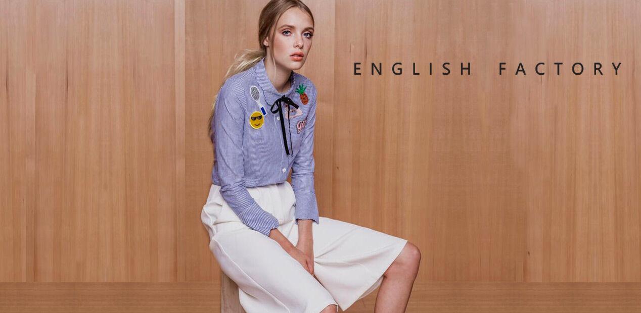 English Factory