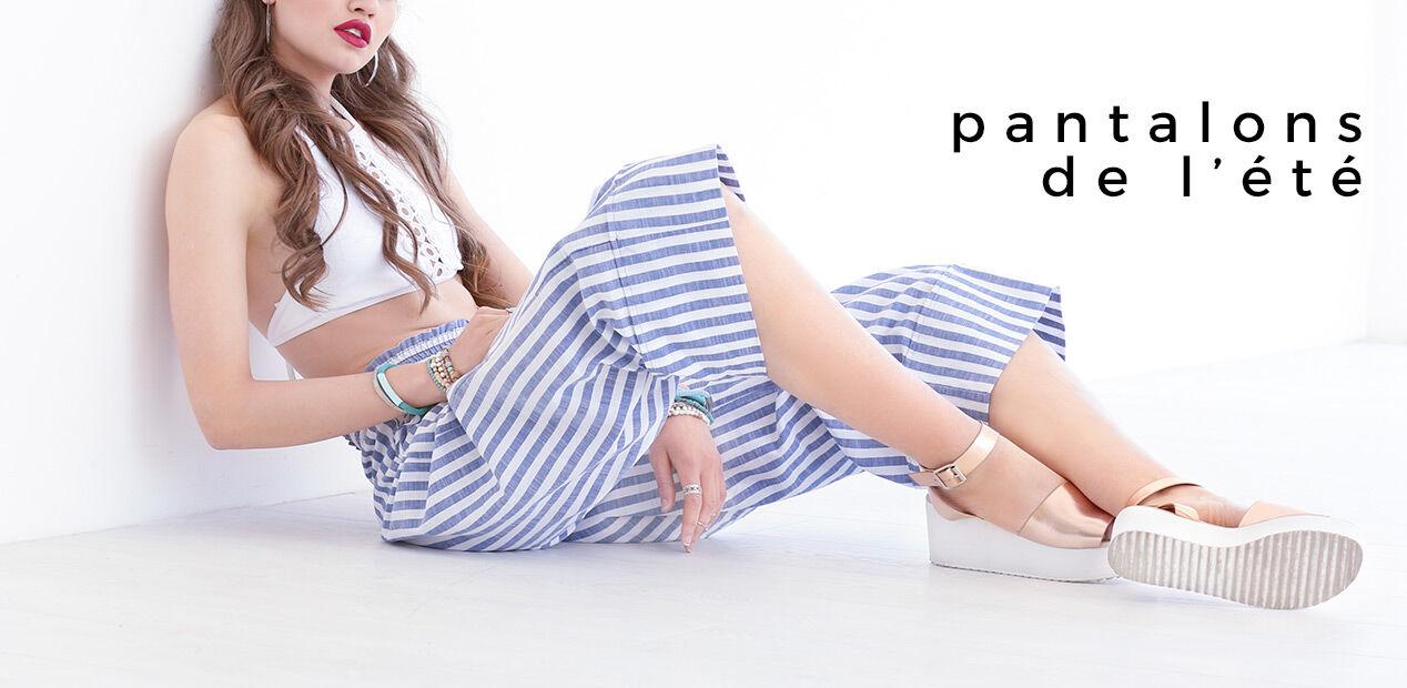 Pantalons de l'été