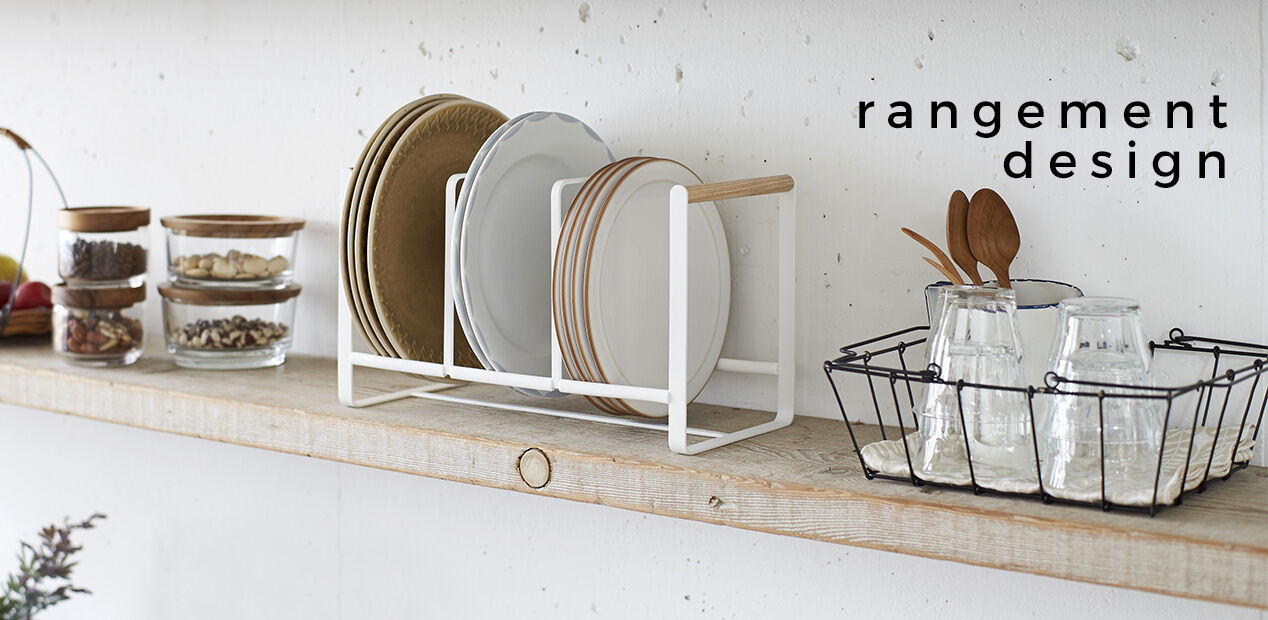 Rangement Design